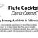 flute_slide